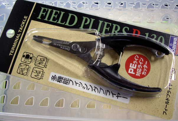 Daiwa field pliers 2 110H S Red FREE SHIPPING