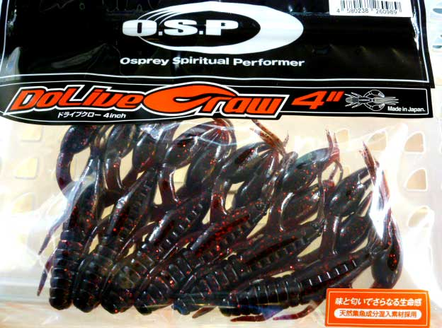 OSP Soft Lure Dolive Craw 4 Inches Salt TW-111 0992