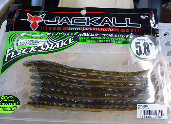 Flick Shake 5.8inch : SAMURAI TACKLE , -The best fishing ...