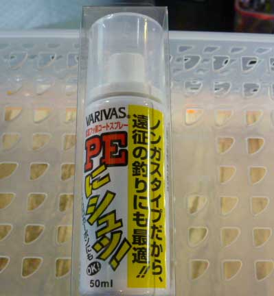 Varivas pe ni shu line conditioner 50ml non gus type us for Fishing line conditioner
